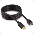 HDMI Cable - 6.5ft - PS3™